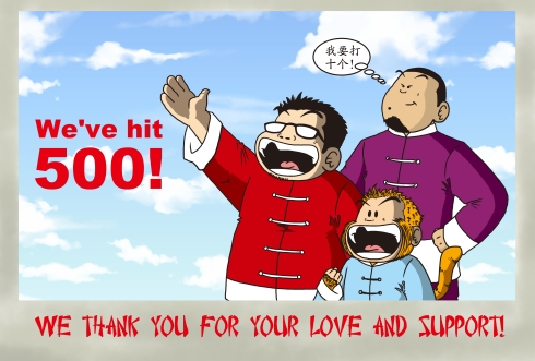 thank-you-500